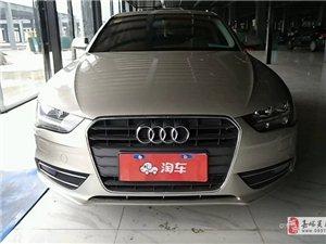 淘车二手车全国购嘉峪关店今日精品推荐奥迪A4L