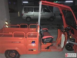 出售95成新金彭三轮车一两