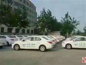 """""""学驾驶,到交运""""。 博兴交运驾校具备多种车型培"""