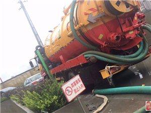 萊西管道清淤抽化糞池電話8888;9866抽污水