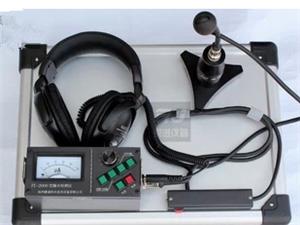 嘉定工業區管道定位檢測漏水服務