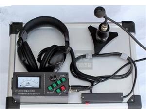 濟寧市汶上縣地暖管道供熱管道漏水檢測探測
