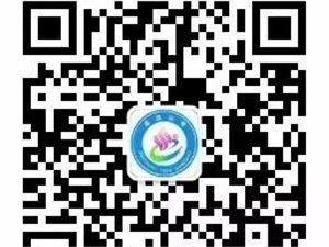 志成公考 | 瓜州选调笔试辅导7月20日盛大开班