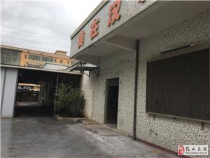 鶴山市桃源鎮獨院2200方廠房出租.有宿舍辦公樓
