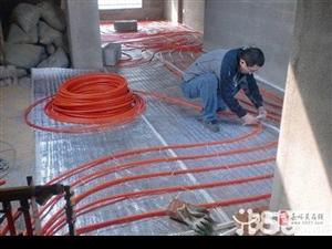 专业改水电.改造暖气.水钻打洞.卫生间防水.卫浴安