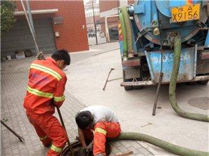 專業 清理化糞池 疏通管道 地漏 馬桶  水電維修