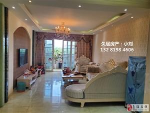 凯丽香江 首付30万 南北通户型 大三室 证满两年