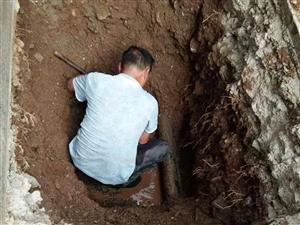 長治市潞城市便民地暖管道查漏地下水管查漏