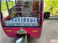 出售三輪電動車