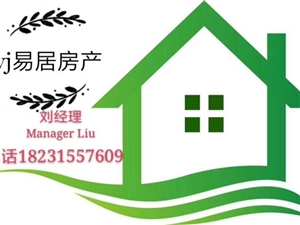 荣鑫园~两室电梯房水电暖齐全年租12500