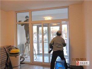 陽谷藍天保潔服務有限公司,因為用心所以專業。