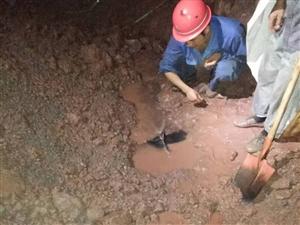 咸阳市渭城区专业定位仪检测地暖管道供热管道漏水