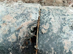 渭南市澄城縣供熱管道地暖管道漏水檢測探測