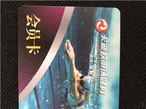 萍乡卡迪欧健身三年卡
