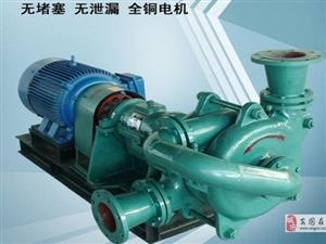 100ZJW-II污水壓濾機入料泵兩相流理論設計
