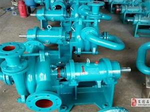 污水壓濾機入料泵A寬城污泥環保處理壓濾機入料泵