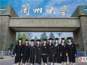 遠程教育專升本藥學漢語言學工商行政管理專業本科招生