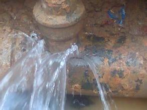 安康市鎮坪縣消防自來水管道漏水檢測探測