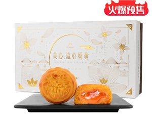 预售【2019热销款】美心流心奶黄月饼