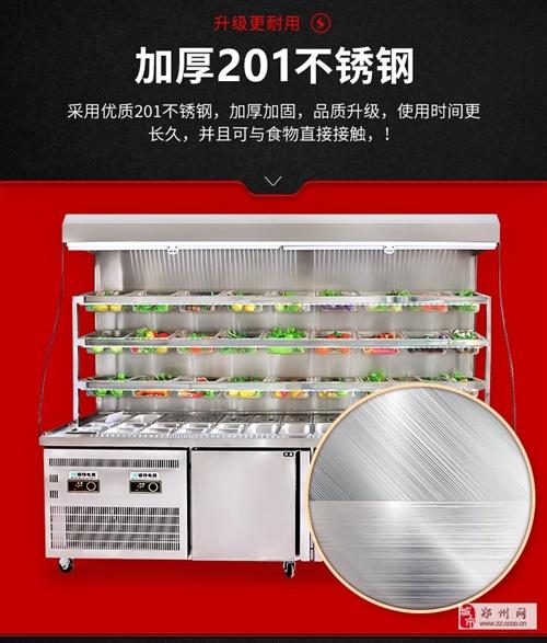 【河南鄭州哪里有賣麻辣燙柜的】風幕柜麻辣燙柜廠家