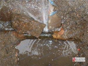 漢中市佛坪縣便民水管查漏地下水管查漏供熱管道查漏