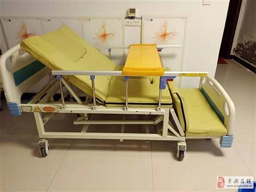 出售九成新醫用床