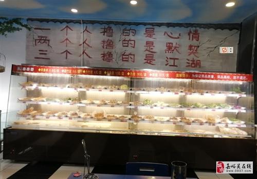 急售东方百盛六楼串串香火锅店串串展示柜,火锅等物品