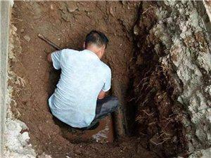 洛陽市孟津縣管道定位檢測漏水服務