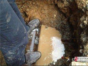 洛陽市伊川縣供熱地暖管道定位檢測漏水服務