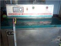 不銹鋼−−遠紅外系列食品烤箱