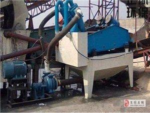 環保細沙回收機泵@撫寧不用脫水的細沙回收機泵