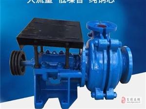 環保細沙回收機泵尾砂抽沙@復興4/3C細沙回機泵