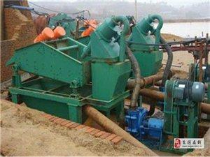 環保細沙回收機泵@肥鄉細沙回收機泵@細沙回收機泵廠