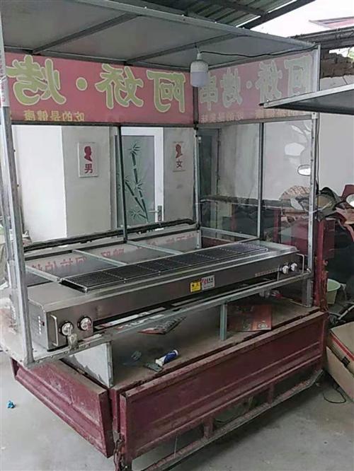 出售1.6米9.9 成新豪华烧烤炉