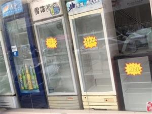 二手冰柜出售