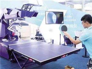 9月开学,广州将试点人工智能课