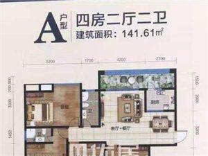 凯旋华府4房2厅2卫59.8万,电梯房
