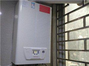 壁掛爐 燃氣灶  熱水器 油煙機維修