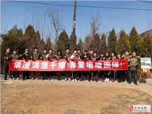中國墻繪培訓、手繪培訓、彩繪培訓、壁畫培訓