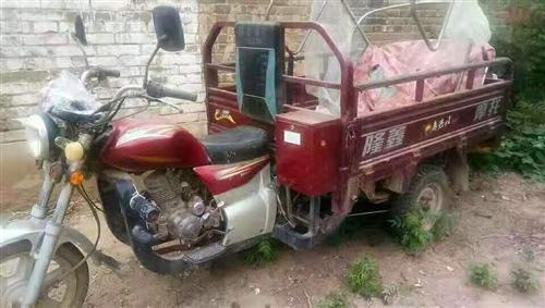 出售隆鑫125三轮摩托车