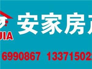 广饶宾馆80平四楼9000元一年