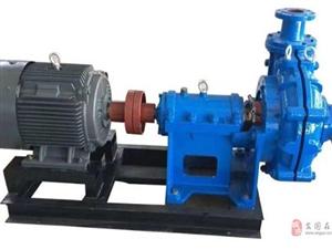 洗煤廠離心泵A路景洗煤廠離心泵聯系方式