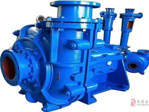 洗煤廠離心泵@石佛河道渣漿泵基本要求及選型與拆裝