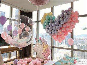 生日氣球布置求婚布置就找蒲公英婚禮策劃