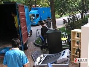 富陽搬家公司 上門洽談服務63360503