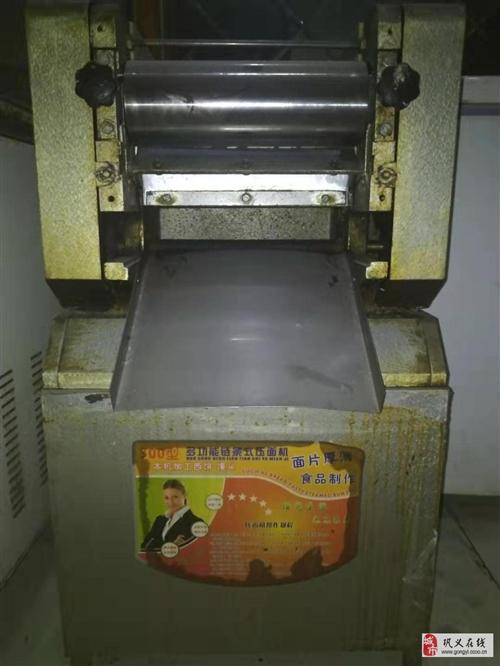 包子店用品/壓面機和面機冷藏柜操作臺蒸爐