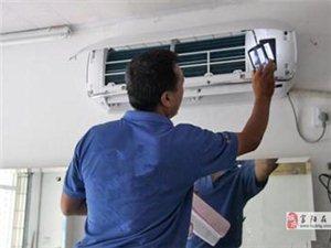 富陽修空調 空調安裝 空調加液