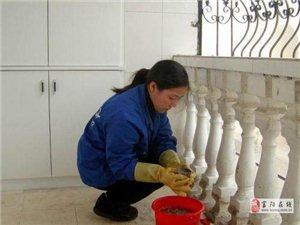 富陽保潔公司 專業保潔服務