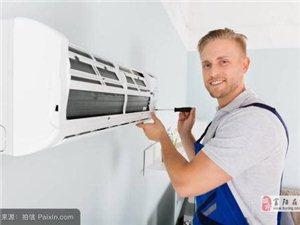 富陽專業修空調 快速維修電話63316191