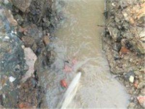 濮陽市南樂縣管道定位檢測漏水服務